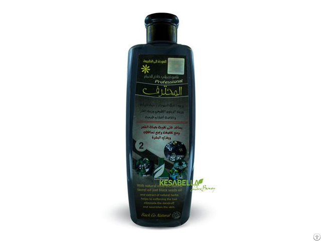 Black Seed Shampoo