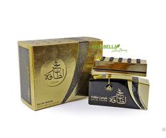 Fakhar Lattafa Perfume