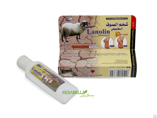 Lanoline Ointment