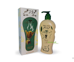 Oud And Amber Body Lotion