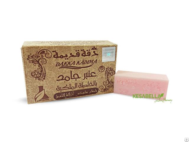 Perfume Jamid With Strawberry