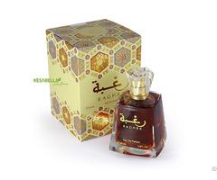 Raghba Perfume