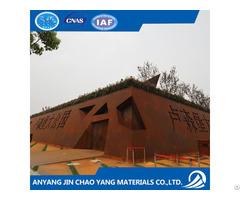 Wtst 37 3 Weathering Corten Steel Sheet For Sale
