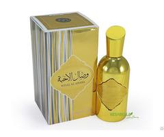 Wisal Al Ahaba Perfume