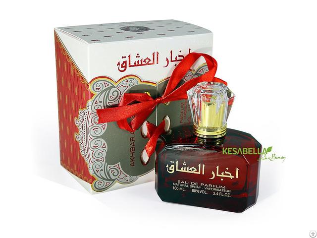Akhbar Al Ushaq Perfume