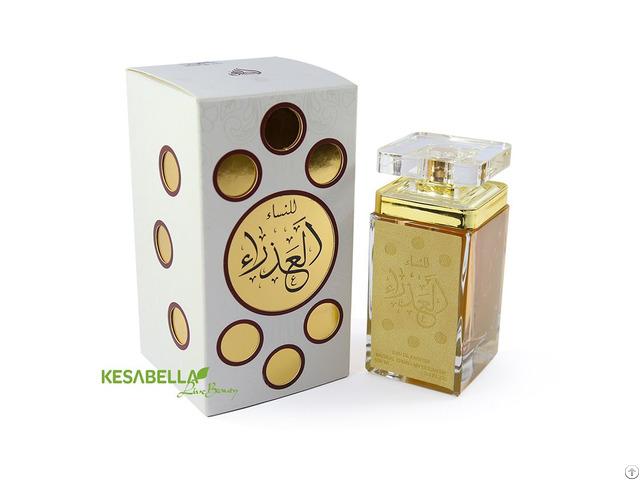Al Azraa Perfume
