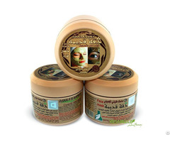 Aleppo Bylun Facial Mud Clay