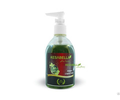 Aleppo Laurel Oil Liquid Soap