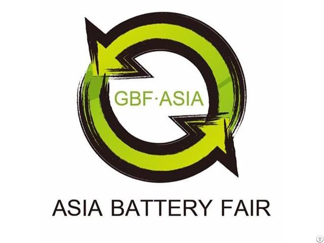 Asia Guangzhou Battery Sourcing Fair