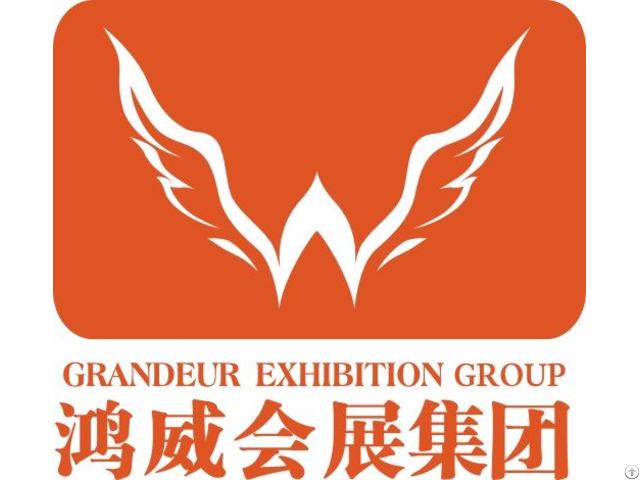 China International Pet Food Supplies Industry Fair 2017