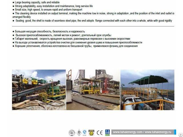 Screw Conveyor Of Solid Control Equipments