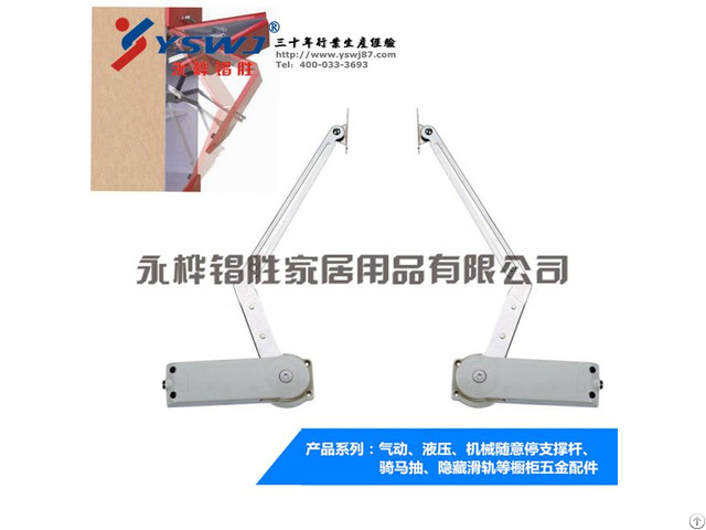 Ys339 Bi Fold Cabinet Door Mechanism