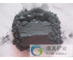 Tourmaline Powder Manufacturer