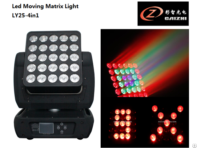 25pcs Rgbw 4in 1 Matrix Disco Stage Light For Dj Concert