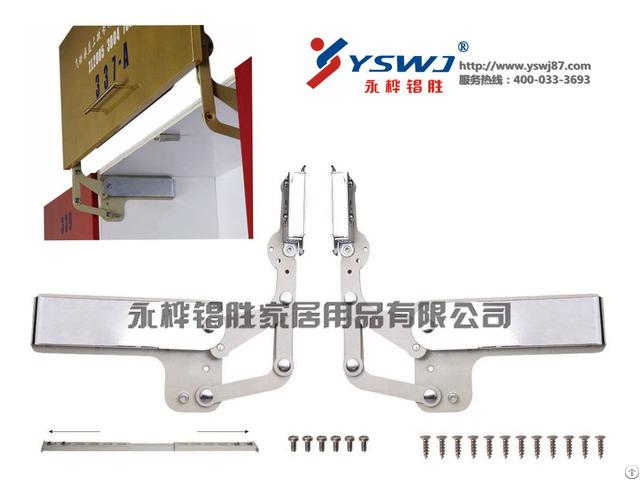 Ys337a Pneumatic Vertical Door Mechanism