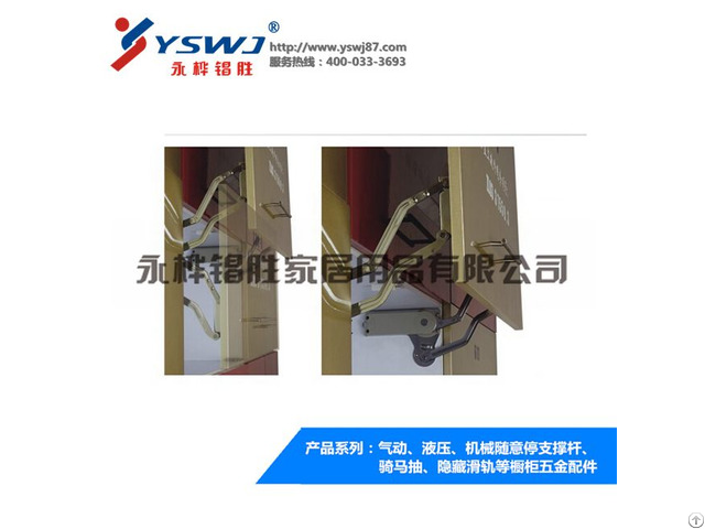 Ys338 Hydraulic Vertical Swing Lift Up Mechanism