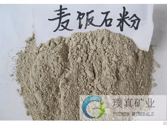 Maifan Medical Stone Powder