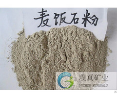Maifan Medical Stone Powder