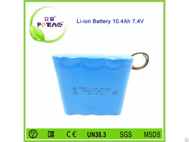 Wholesale Price 10 4ah 7 4v Portable Li Ion Battery Pack