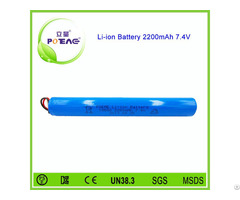 2s1p 18650 7 4v 2200mah Lithium Ion Led Light Battery