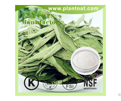 100% Natural Sweetener Stevia Leaf Extract