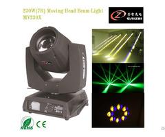 Ip65 230w 7r Beam Moving Head Light