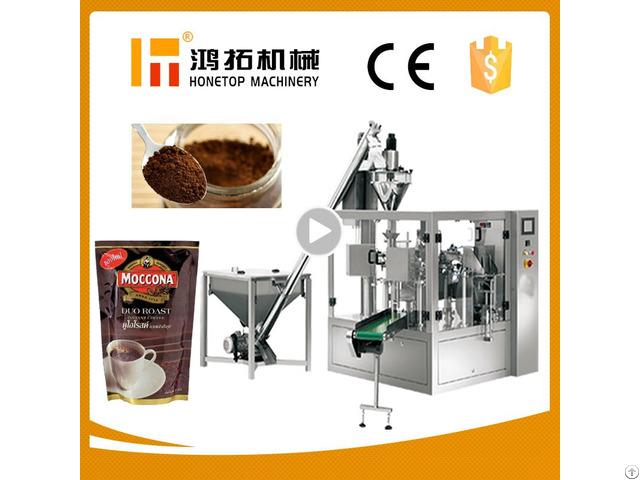 Stanard Quality Powder Packing Machine