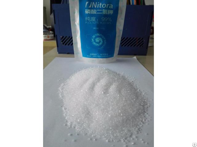 100% Water Soluble Fertilizer, Mono Potassium Phosphate 0 52 34 Mkp
