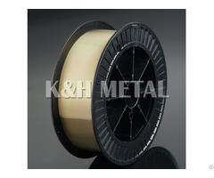 Nickel Aluminum Bronze