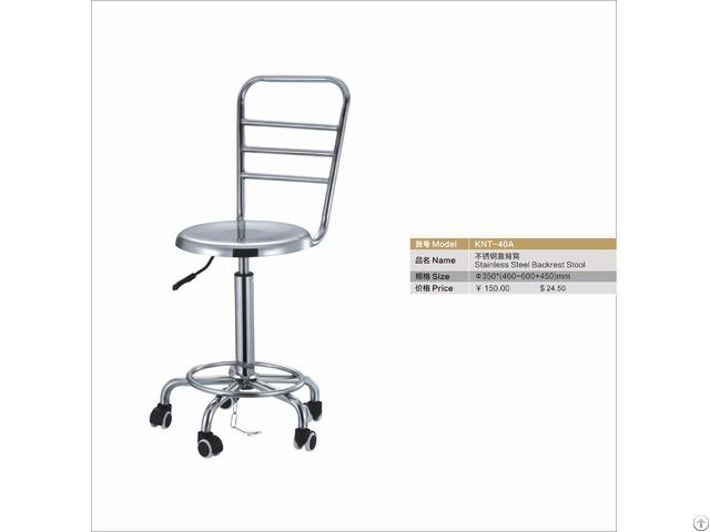 Stainless Steel High Backrest Stool
