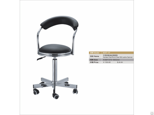 Leather Stainless Steel Round Stool