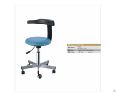 Classical Dental Chair With Armrest