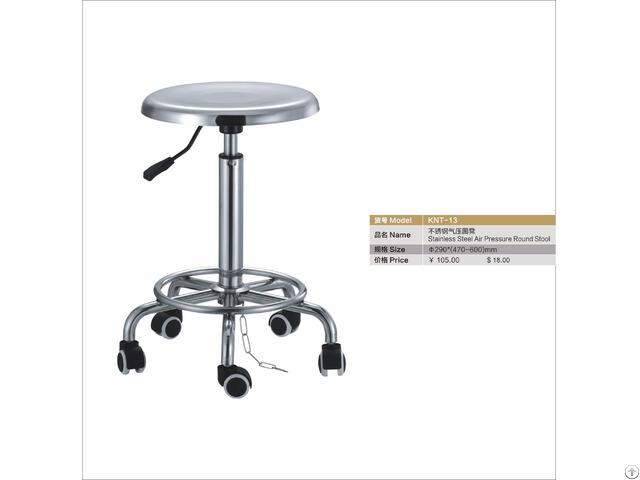 Height Adjustable Round Stool