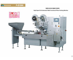 High Speed Full Automatic Multi Functional Pillow Packing Machine