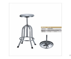 Revolving Stainless Steel Four Foot Round Stool