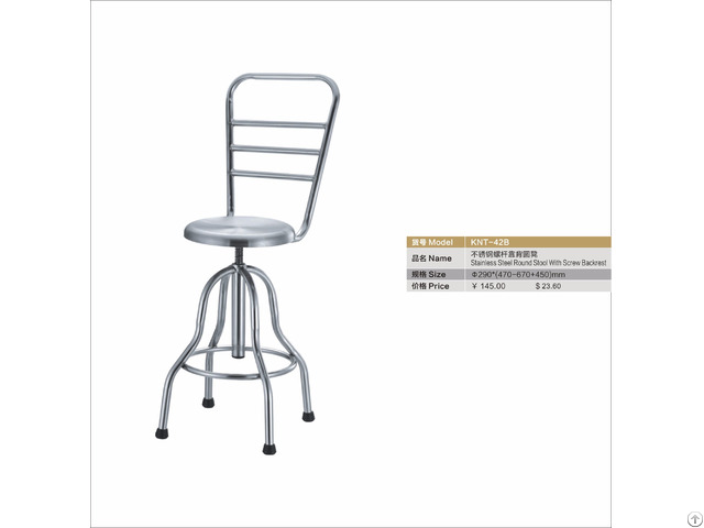Revolving Backrest Stool Stainless Steel China Factory