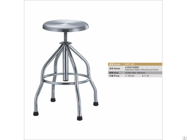 Stainless Steel Lifting Round Stool