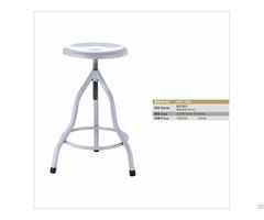 Revolving Medical Stool Chair