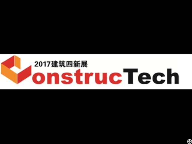 Constructech 2017