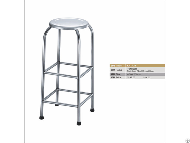 High Stainless Steel Stool