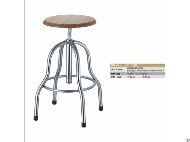 Wooden Seating Metal Foot Laboratory Stool