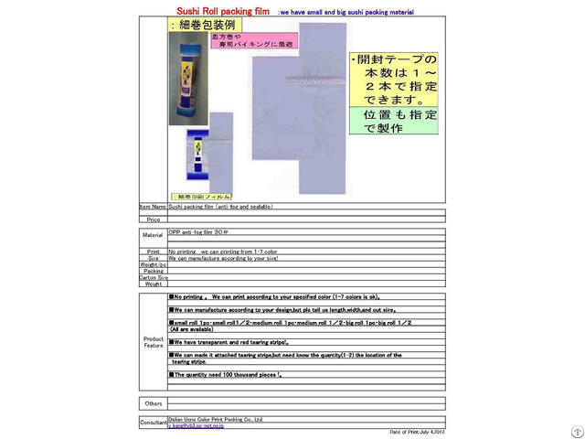 Sushi Roll Packing Film Specification