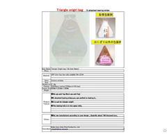 Triangle Onigiri Bag