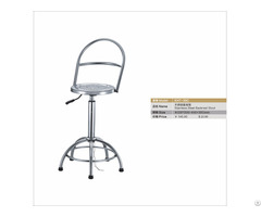 Ventilation Seating Height Adjustable Chair