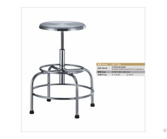 Revolving Metal Laboratory Stool