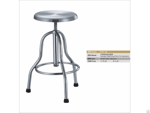 Stainless Steel Round Stool For Laboratory