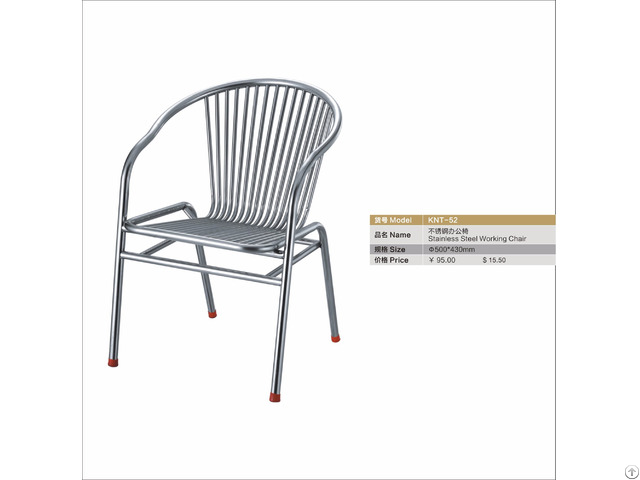 Stacking Stainless Steel Working Stool Chair