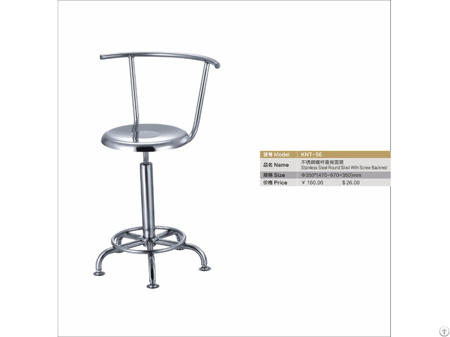 Stainless Steel Round Stool With Screw Backrest Gas Lifting