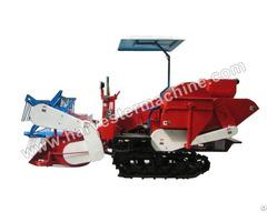 Crawler Type Small Rice Combine Harvester