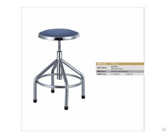 Revolving Leather Seating Metal Legs Medical Stool